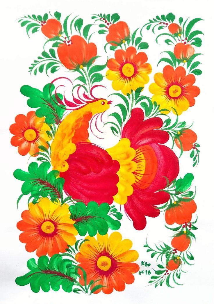 рисунки открытка петриковская роспись треугольник будет