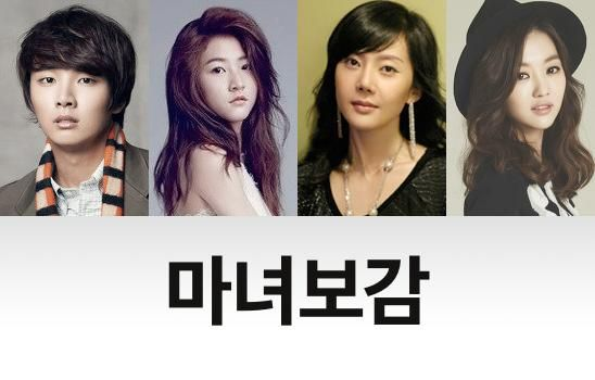 """Upcoming #kdrama """"Witch Exemplar"""""""