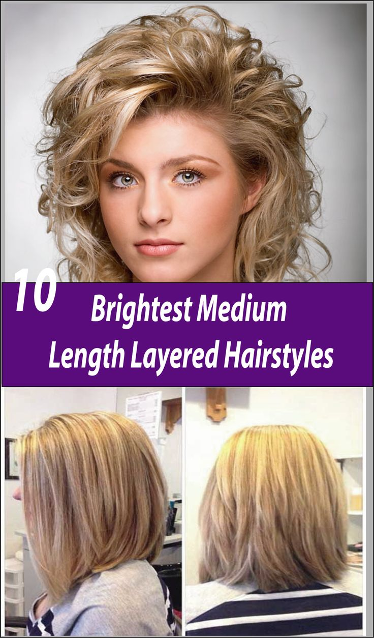 easy to manage haircuts for long hair 1000 ideas about medium length layered hairstyles on 4287 | 84c78c3955cd54954fa57474533937e9
