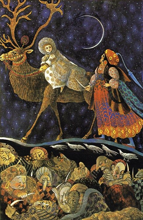 'The Snow Queen' illustrated by Errol Le Cain