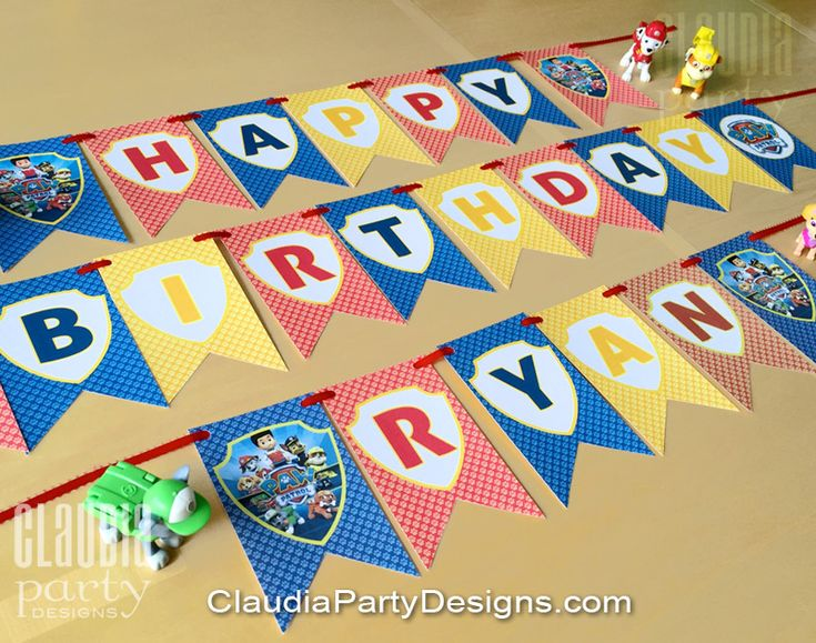 Paw patrol party decorations, personalized paw patrol birthday banner, paw patrol party ideas, paw patrol party supplies, paw patrol party printables - SALE