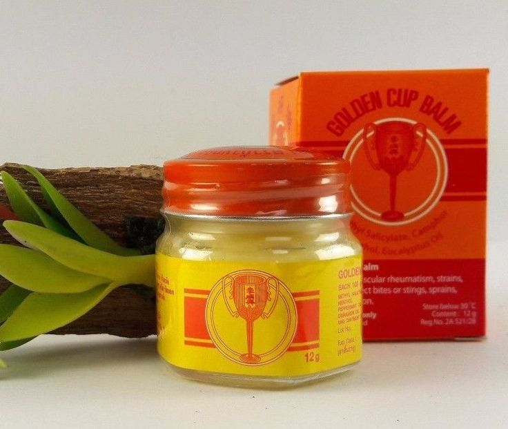 12g. GOLDEN CUP YELLOW BALM THAI HERBAL MASSAGE MUSCLE PAIN RELIEF INSECT BITE #GOLDENCUPBALM