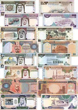 Currency- The currency in Saudi Arabia is called the riyal(SR). 1 USD is equal to 3.75 riyal.