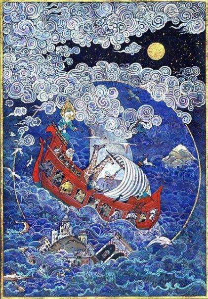noah's ark - nusret çolpan