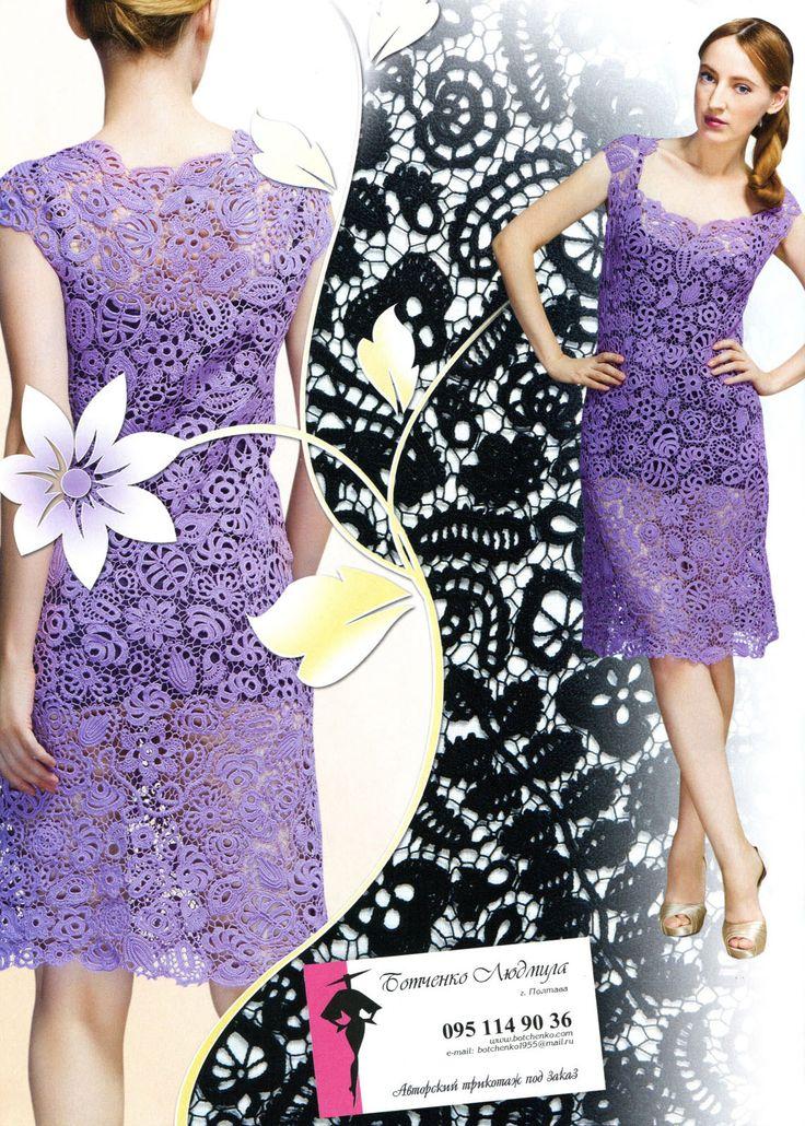 irish crochet...crochet fashion!