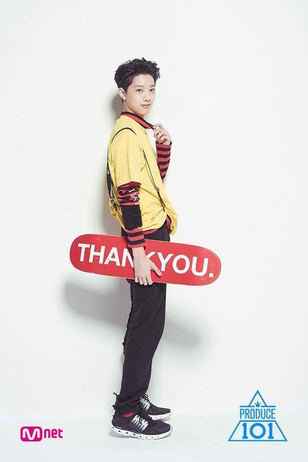 Lai Kuan Lin | Cube Entertainment | Produce 101 - Season 2