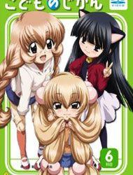 Kodomo no Jikan anime | Watch Kodomo no Jikan anime online in high quality