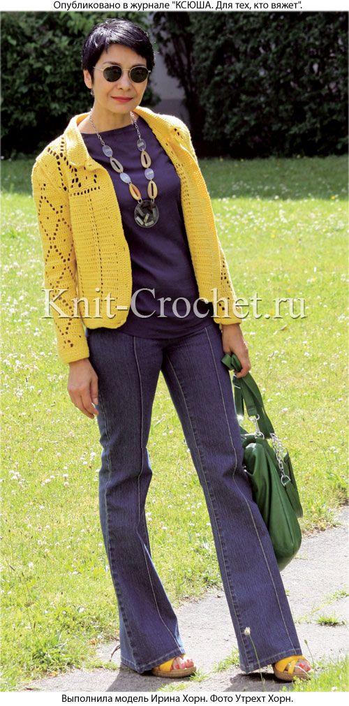 Женская куртка «Цитрон» размера 44-46, вязанная крючком.
