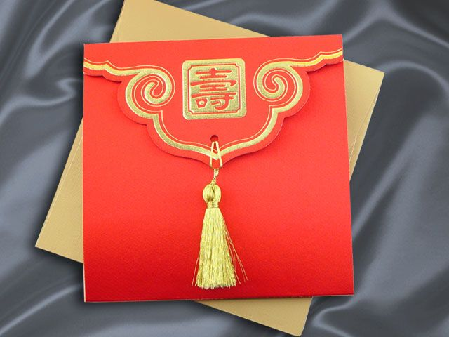 47 best Asian Invitations images – Asian Invitation Cards
