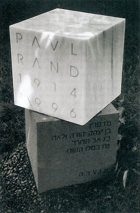 Before Paul Rand died in 1996, he asked the swiss designer Fred Troller to make a headstone for him that would transcend the usual clichés. This photograph was done by Fred's son in law, Dani Piderman. Dani was Sr Designer for Massimo Vignelli for many years.