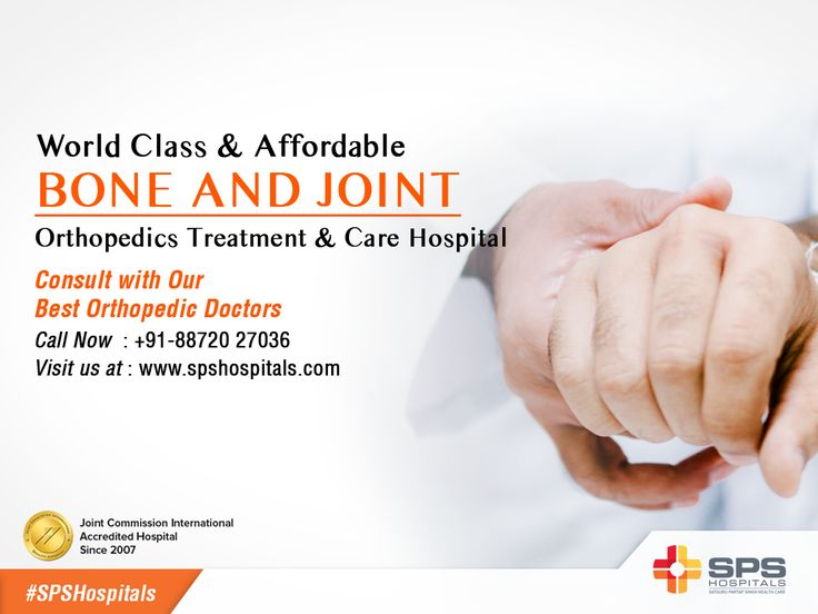 Most Advance & Comprehensive Center for Bone and Joint #Orthopaedics Treatment Hospitals in Ludhiana SPS Hospital is a super-specialty Institute which aims to provide world-class, evidence-based treatment for various orthopedic disorders and sports injuries. #jointreplacementSurgery #hospital_in_ludhiana Click for More Detail: