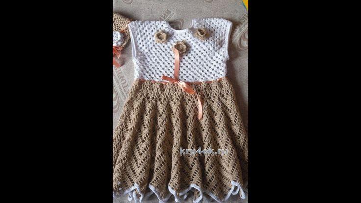 Crochet Patterns| for free |crochet baby dress| 2113