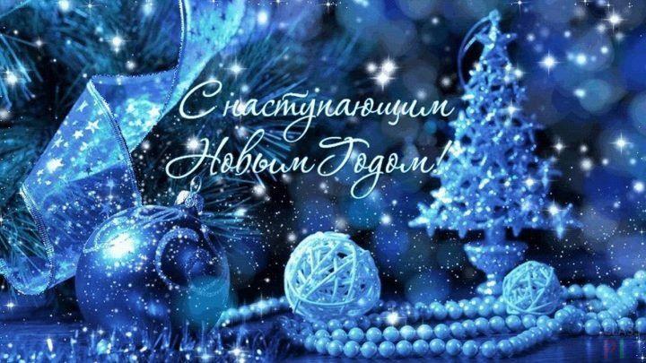 С наступающим 2017 годом (30 фото) http://classpic.ru/blog/s-nastupayushhim-2017-godom-30-foto.html   Сегодня мы хотим поздравить Вас с наступающим Новым 2017 годом! Желаем, чтобы все невзгоды и печали остались в уходящем году,...