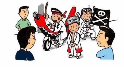 【ボケ】住民「バイクの改造!爆音の出し方!昔より甘い!!」 - ボケて(bokete)