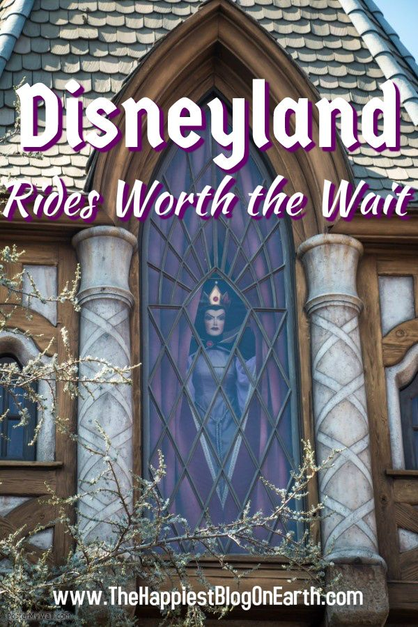 This is perfect! Find out which rides have fun and entertaining lines at Disneyland. Disneyland Rides Worth the Wait.