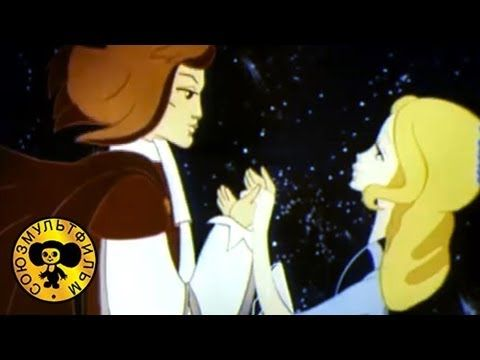 Золушка (Золотая коллекция сказок) - YouTube