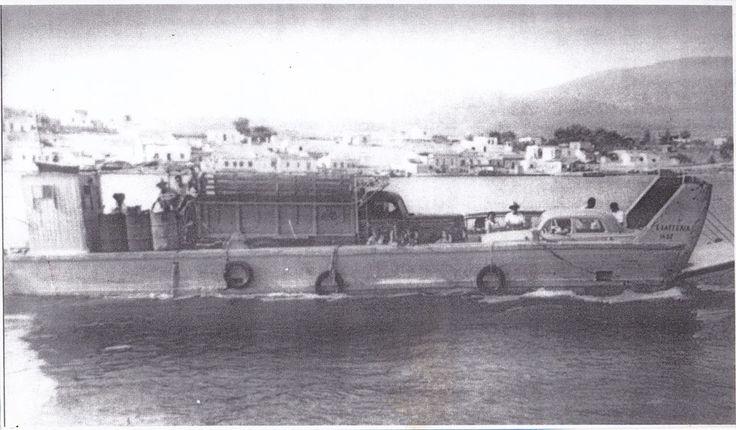 το ξυλινο φερυ ΕΥΑΓΓΕΛΙΑ το 1955