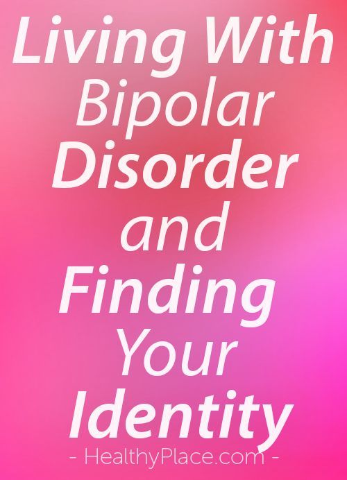 """""""When living with bipolar disorder, finding your identity, your life's purpose, can seem daunting. These ideas can help you find your identity, bipolar or not."""" www.HealthyPlace.com"""