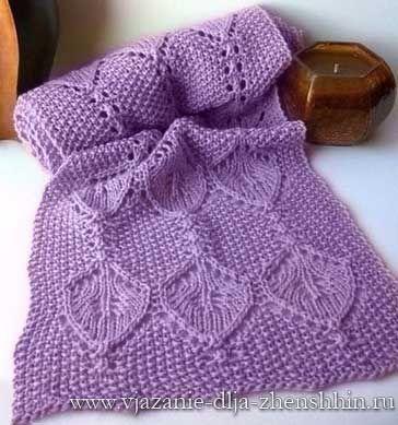 Женский вязаный шарф спицами со схемами