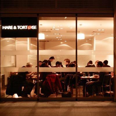 Bloomsbury | Hare & Tortoise