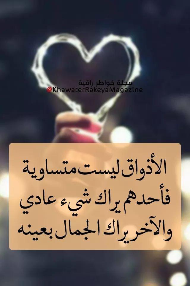 Pin By فلسطينية ولي الفخر On مما راق لي Ramadhan Heart Ring Kareem