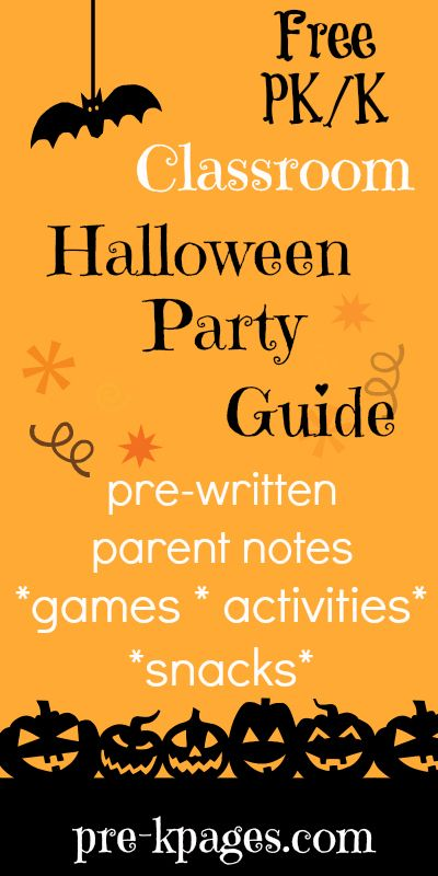 Free Halloween Classroom Party Guide for #preschool or #kindergarten. 17 pages. Pre-Written notes to parents, snacks, games and activities