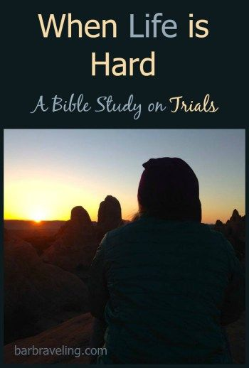 Do you ever get discouraged when life is hard? This free Bible study will help you to go God for comfort, growth, and help during those times. This is a one day study that would work well for small groups, Sunday school, college kids, women, and teens.