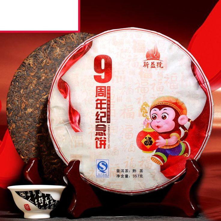 $39.80 (Buy here: https://alitems.com/g/1e8d114494ebda23ff8b16525dc3e8/?i=5&ulp=https%3A%2F%2Fwww.aliexpress.com%2Fitem%2FPalace-Anniversary-Chinese-Puer-Tea-Pu-Er-Cha-Puer-357g-Cake-Puer-Tea-Ripe-Slimming-tea%2F32670511801.html ) Palace, Anniversary,Chinese Puer Tea,Pu Er,Cha,Puer 357g,Cake,Puer Tea Ripe,Slimming tea,Shu,Healthy tea, for just $39.80