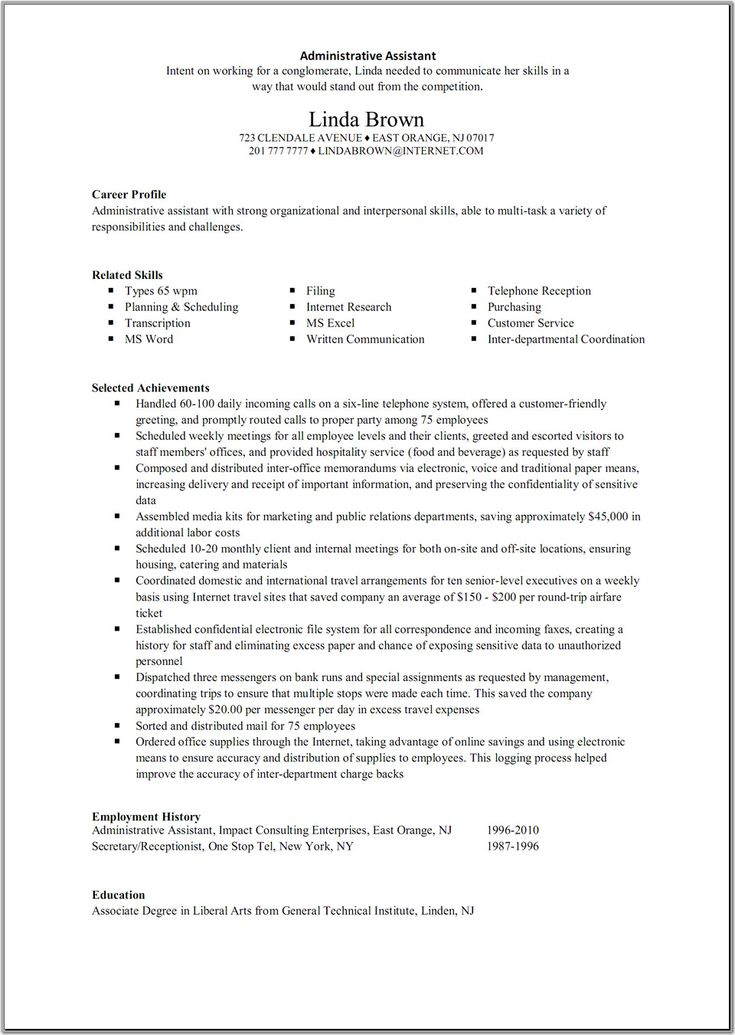 Sample Of Resume For Administrative Assistant | Sample Resume And