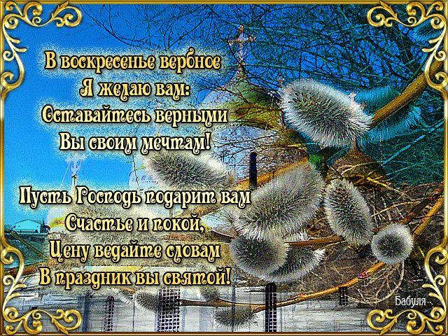 i59.fastpic.ru big 2014 0412 73 c8736f8d2d63577e0057de923b905773.gif