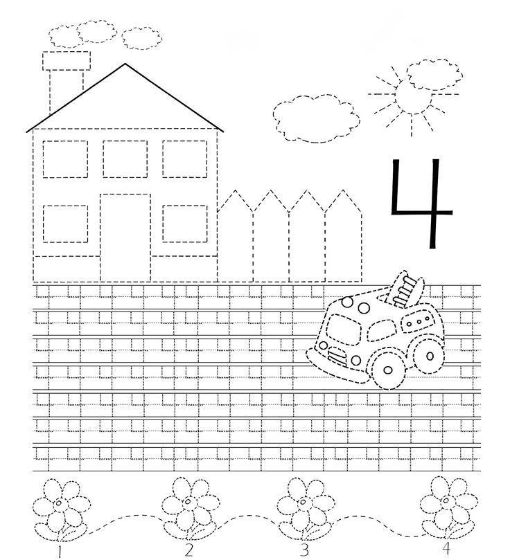cifra+4.jpg (1280×1408)