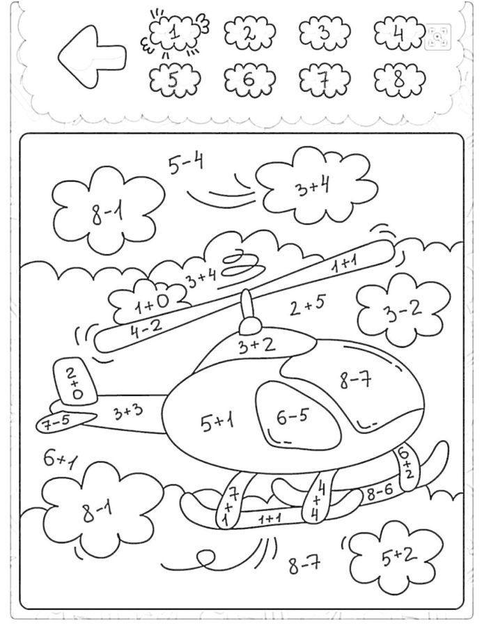 Kindergarten Math Subtraction Worksheets Addition And Subtraction Worksheets For Kg2 Kindergarten Math Coloring Math Activities Preschool Kindergarten Math
