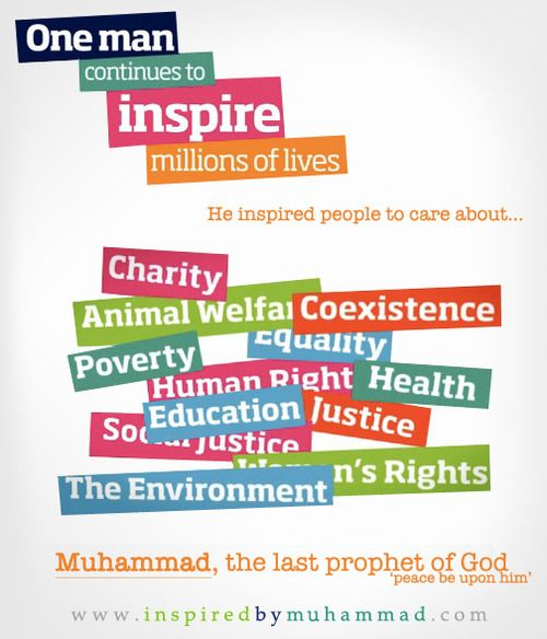 Inspirational Islamic Quote: Prophet Muhammad (peace be upon him) the inspired us to care.