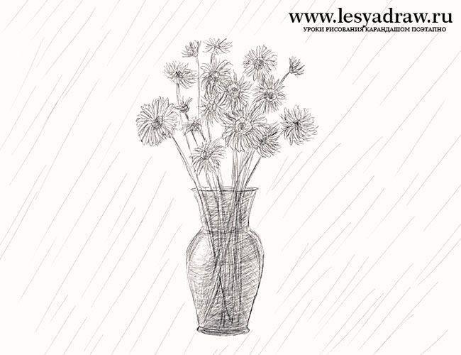 34++ Vase mit blumen zeichnen ideen