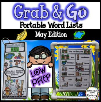 May word walls! Use portable word walls to explore themes in May: zoo, pond, baseball, fruit, vegetables, reptiles, amphibians, community helpers, Mother's Day, Cinco de Mayo. These thematic word lists allow students to explore many concepts and ideas.