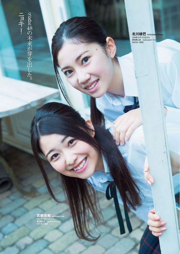 週刊プレイボーイ 2014-51号, SKE48, 北川綾巴, 宮前杏実