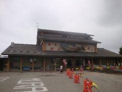新潟県村上市にあるイボヨヤ会館は鮭の生態や川の自然を学習することができる鮭の博物館です シアターや展示で鮭と共に発展してきた村上市についても知ることができます ミニふ化場では実際にサケがふ化をする様子を観察できたり年間通して川魚を観察できます イベントも様々行っていますので常設展示以外にも興味を引くものが見つかります また館内だけではなく博物館の外でも遊べます 鮭公園と言われる公園では遊具や芝生広場で思いっきり遊べサーモンハウスでは食事も食べられますよ tags[新潟県]