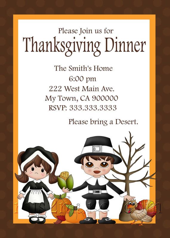 thanksgiving dinner invitations print at home by m2mpartydesigns