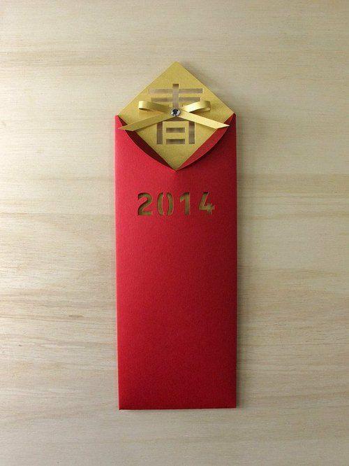 賀新年紅包袋_抽:2入 - people | Pinkoi