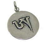 Sterling Ohm Pendant