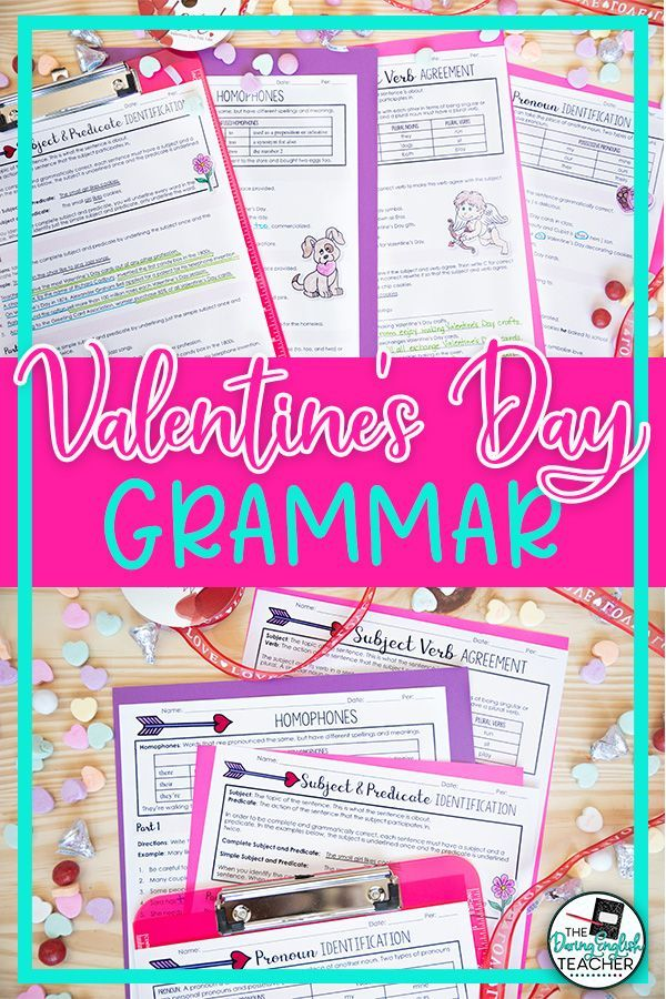 valentine 39 s day grammar worksheets middle school language arts collaboration grammar. Black Bedroom Furniture Sets. Home Design Ideas