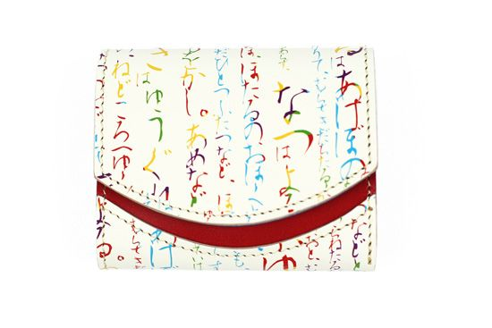 【極小財布・小さい財布】小さいふ。ペケーニョ 清少納言【日本の伝統文様シリーズ】