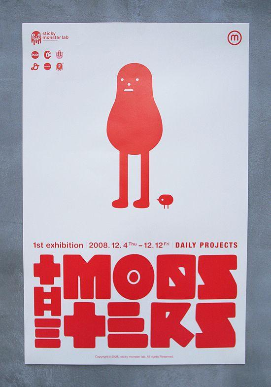 monster_poster