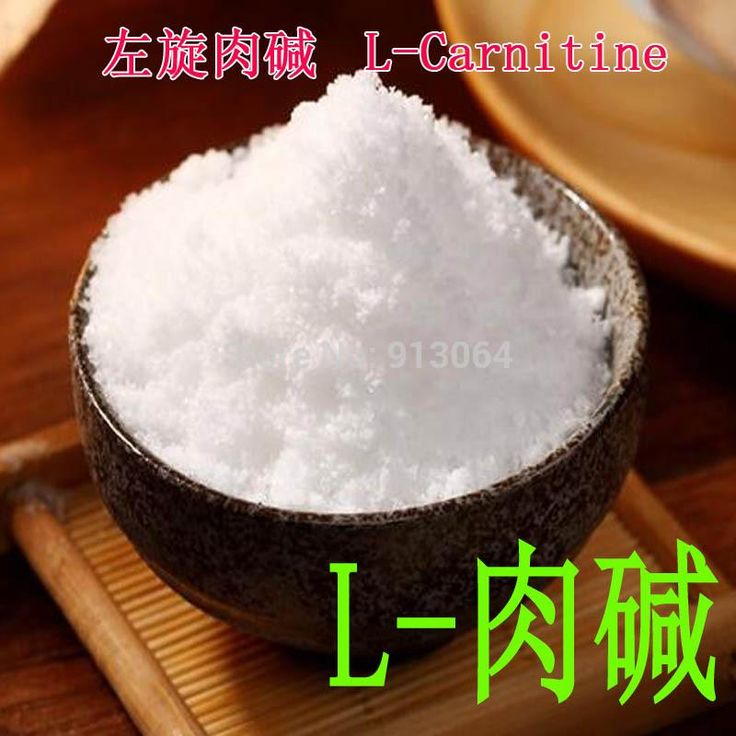 [Visit to Buy] Export quality High purity L-carnitine powder 99% fat burning fat thin L carnitine powder weight loss slimming  #Advertisement