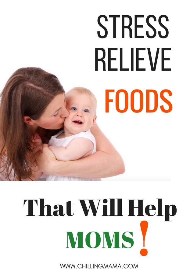 Sometimes it's our issues that make us frustrated and not them; and there is nothing worse than feeling that this frustration has spilled over to our children. #foodsthathelprelievestress #healthyfoods #stressrelieffoods #antistress #stressedmoms #moms #fightstress #naturalantistress #relief #stress #naturally #superfoods #superfood #momanxiety #momstress healthy food, stress relief foods, anti-stress, fight stress naturally, foods that help with stress, stressed moms, anxiety in moms
