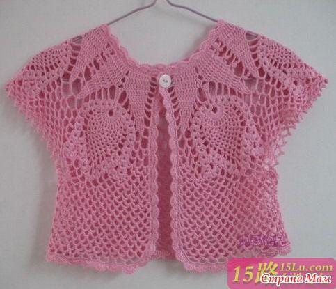 pink bolero