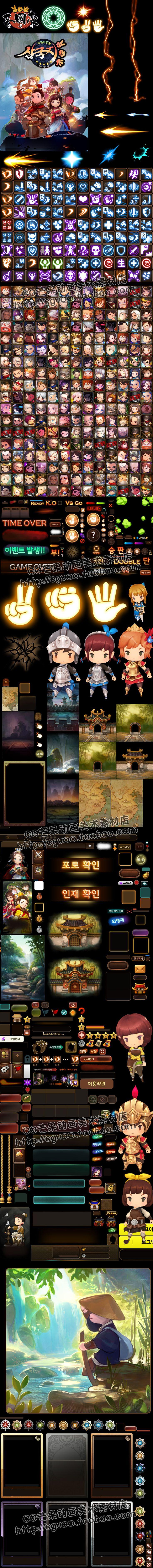 【游戏美术资源】韩国手游《三国志》可爱Q版UI素材/界面/图标/贴图/音效/卡牌/模型