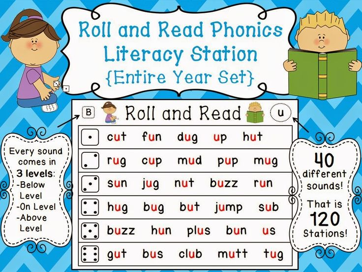 Phonics centers - roll and read literacy station {Tips for Building Reading Fluency blog post}