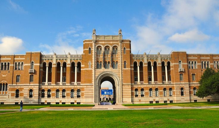Take a closer look on campus at Rice University as we bring you 5 enticing reasons to visit with our Must Do Houston neighborhood series.