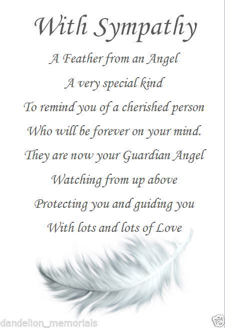 SYMPATHY CARD with poignant verse and feather keepsake.